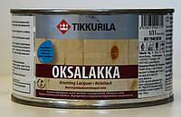Tikkurila Oksalakka, оксалакка лак для сучков 0,33л