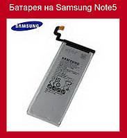 Батарея на Samsung Note 5!Акция