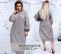 Вязаное женское платье миди большого размера