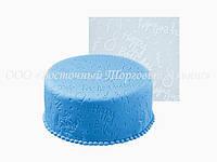 Коврик текстурный — С Днём рождения 50х50 см