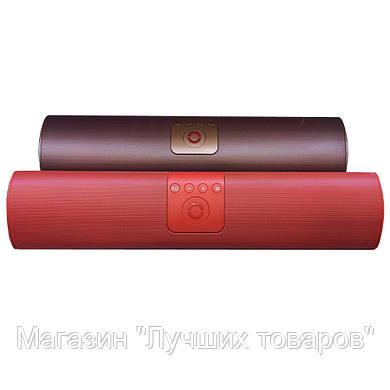 Мобильная колонка Bluetooth T2002!Акция