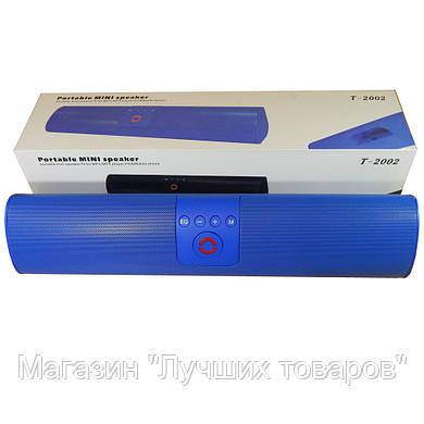 Мобильная колонка Bluetooth T2002