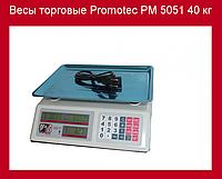 Весы торговые Promotec PM 5051 40 кг!Опт