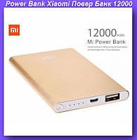 Power Bank Xiaomi Повер Банк 12000, внешний аккумулятор Mi Power Bank,повербанк