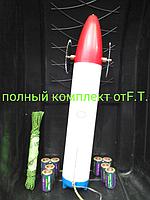 Ракета термопластиковая торпеда луноход кораблик машинка  в комплекте батареи+шнур