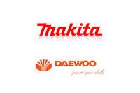Makita, Daewoo :)