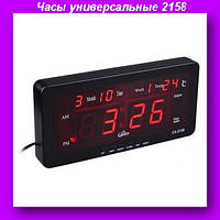 Часы 2158-1,Часы универсальные 2158,Электронные цифровые настольные часы!Опт