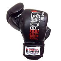 Перчатки боксерские FirePower FPBG4 (10-12 oz)