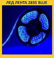 Светодиодная лента 2835/60 (IP20) premium blue!Опт