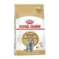 Роял Канин Британских короткошерстных Royal Canin British Shorthair сухой корм для кошек 10 кг