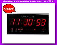 Часы 3819,Электронные цифровые настольные часы 3819,Настенные часы!Акция