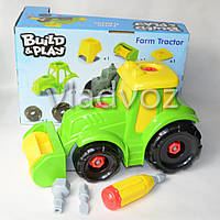 Детский игрушечный трактор для детей игрушка конструктор