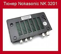 Тюнер Nokasonic NK 3201!Опт