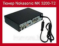 Тюнер Nokasonic NK 3200-T2!Опт