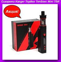 Электронная Сигарета Kanger TopBox ТопБокс Mini 75W,Электронная Сигарета,Электронная Сигарета Mini 75W!Акция