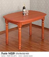 Раскладной обеденный стол Летро Львов МДФ