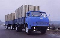 Проводка МАЗ 5335 (500)  (ГОСТ), фото 1