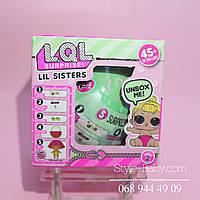 Кукла сюрприз LOL аналог в коробке