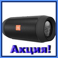 Колонка Bluetooth JBL Charge 4!Акция