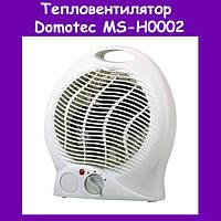 Тепловентилятор/калорифер/дуйка Domotec MS-H0002!Опт
