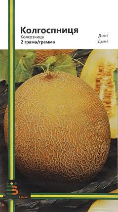 Семена дыни Колхозница 2 г, Империя семян, фото 2