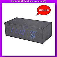 Часы 1298 (подсветка синий),Электронные настольные часы под дерево,Электронные часы!Акция