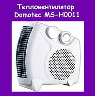 Тепловентилятор/калорифер/дуйка Domotec MS-H0011!Акция