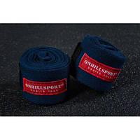 Бинты боксерские Onhillsport (2 шт.) 5.5м (BNT-5,5)