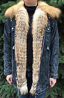 Джинсовая удлиненная куртка с мехом рыжей лисы, фото 1