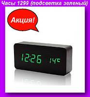 Часы 1299 (подсветка зеленый),Часы светодиодные настольные,светодиодные настольные часы!Акция
