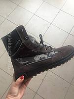 Ботинки мужские зимние камуфляжные Dago