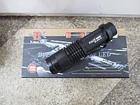 Карманный фонарик 1812-T6