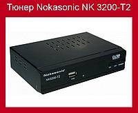 Тюнер Nokasonic NK 3200-T2!Акция