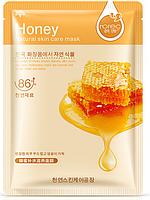 Медовая маска «Rorec» для лица – питание, увлажнение, фото 1