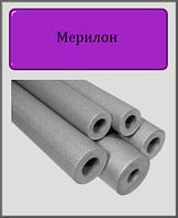 Мерилон 114-13 мм (утеплитель для труб)
