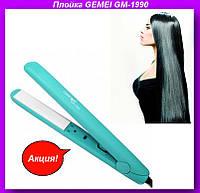 Плойка GEMEI GM-1990,плойка выпрямления и укладки волос,плойка голубая!Акция