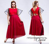 Платье красное батал