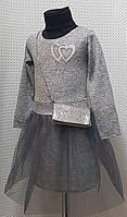 Платье Злата + сумочка в комплекте. р.110-128 серый