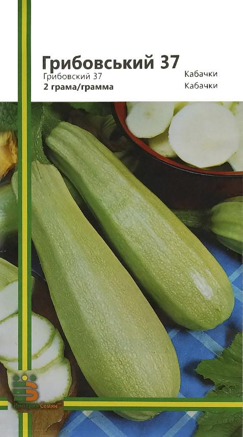 Семена кабачков Грибовский 37 2 г, Империя семян