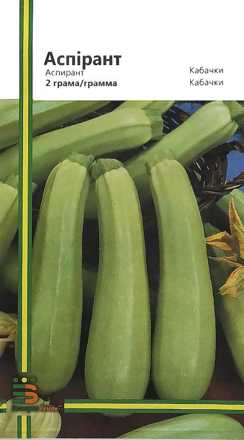 Семена кабачков Аспирант 2 г, Империя семян