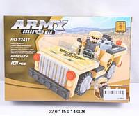 Конструктор для мальчика AUSINI 22417 Военная техника 101 деталь в коробке 22*15*4 см.