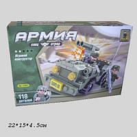 Конструктор для мальчика  AUSINI 22403  Военная техника 118 деталей  в коробке 22*15*4,5  см.