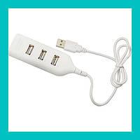 Разветвитель USB 2.0 HUB P/4000!Акция