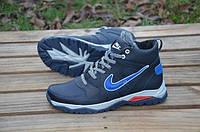 Мужские зимние кожаные ботинки Nike синие  БЕСПЛАТНАЯ ДОСТАВКА!!!