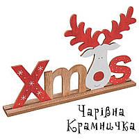 Деревянный декор слово Рождество с оленем Xmas