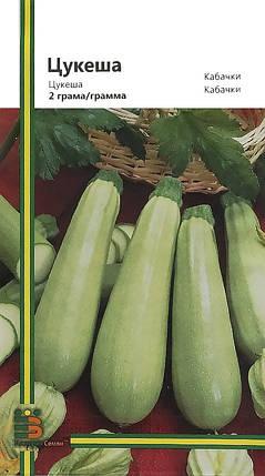 Семена кабачков Цукеша 2 г, Империя семян, фото 2