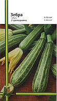 Семена кабачков Зебра 2 г, Империя семян
