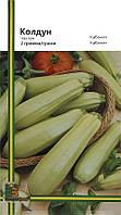 Семена кабачков Колдун 2 г, Империя семян