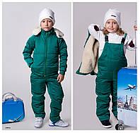 Детский зимний костюм - полукомбинезон для мальчика и девочки на овчинке и синтепоне