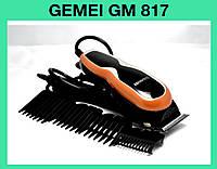 GEMEI GM 817 Машинка для стрижки волос!Акция